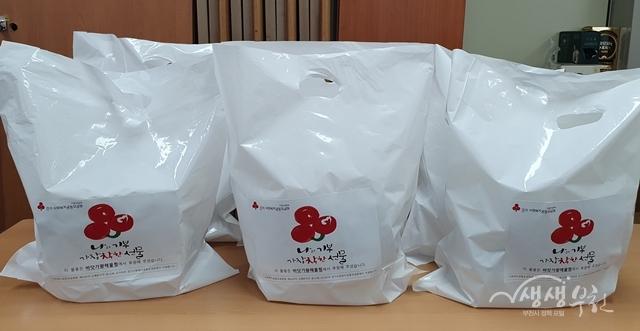 ▲ 성곡동지역사회보장협의체 성곡분과에서 독거 어르신을 위한 포장식을 제공하였다.