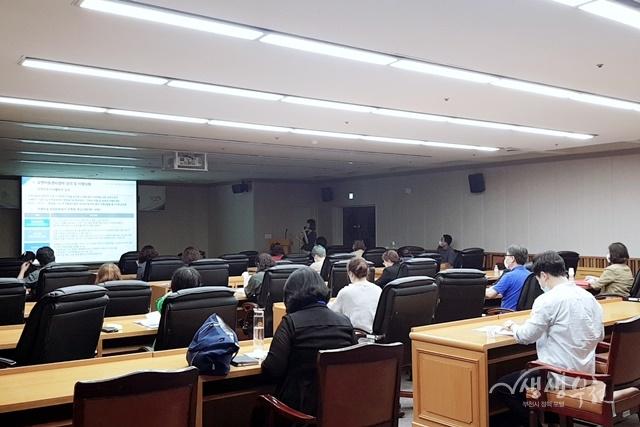 ▲ 부천시 아동·청소년 인권보장 기본계획 수립 연구용역 중간보고회 모습