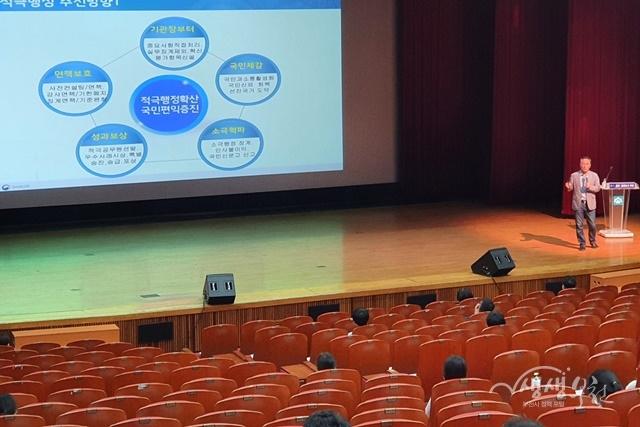 ▲ 부천시가 지난 14일 시청 어울마당에서 전 직원 대상으로 적극행정 직장교육을 실시했다