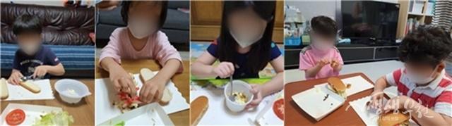 ▲ 방문 영양교육에 참여한 드림스타트 아동의 모습