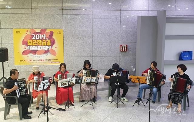▲ 2019 퇴근학습길 가을문화축제 진행모습