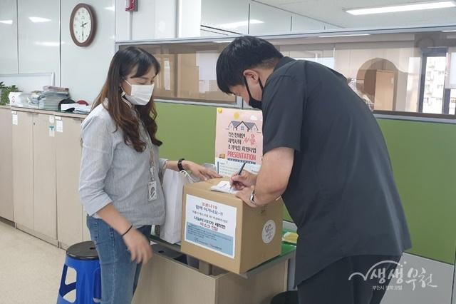 ▲ 동나눔터에서 관내 행정복지센터에 마스크와 분실방지끈을 전달했다