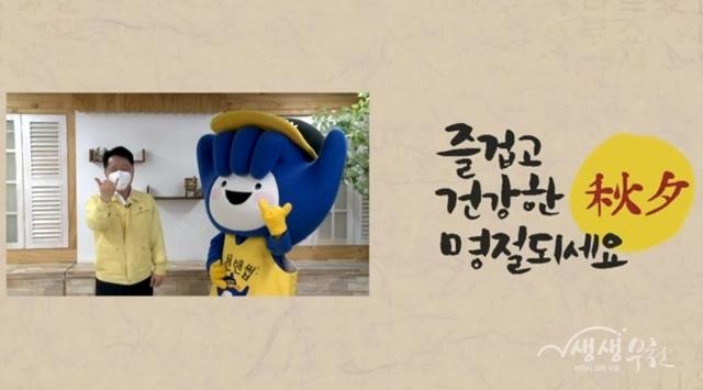 ▲ 부천시 공식 유튜브 프로그램 썹TV에 출연한 장덕천 부천시장(왼쪽)