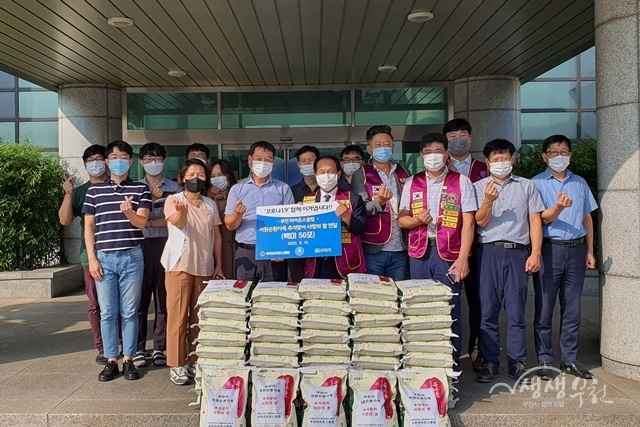 부천라이온스클럽, 자원순환가족에게 사랑의 쌀 기증