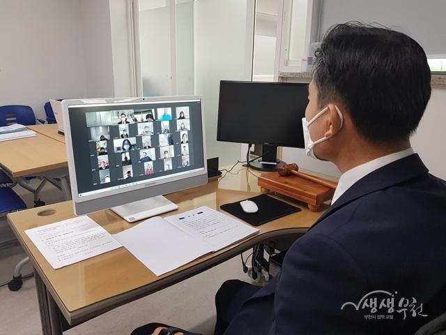 대산동 주민자치회, 첫 화상회의 개최