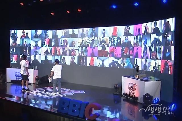 ▲ 시청자들이 연결된 BBIC 메인화면