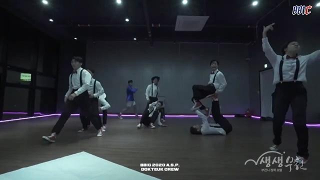 ▲ 올장르퍼포먼스 우승팀 한국의 독특크루