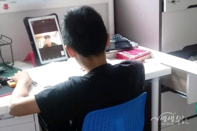 ▲ 드림스타트 아동이 온라인을 통해 드림ON 멘토링에 참여하고 있다