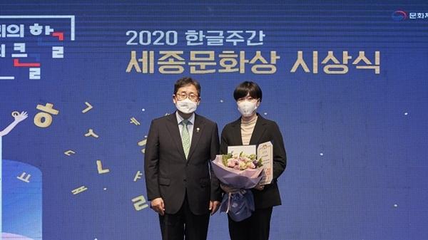 ▲ 지난 10월 8일 아시아인권문화연대의 세종문화상 수상 모습