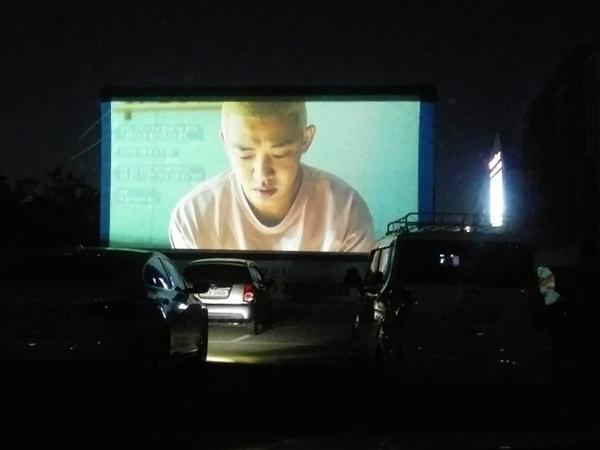▲ '언택트 자동차극장' 영화 상영 모습