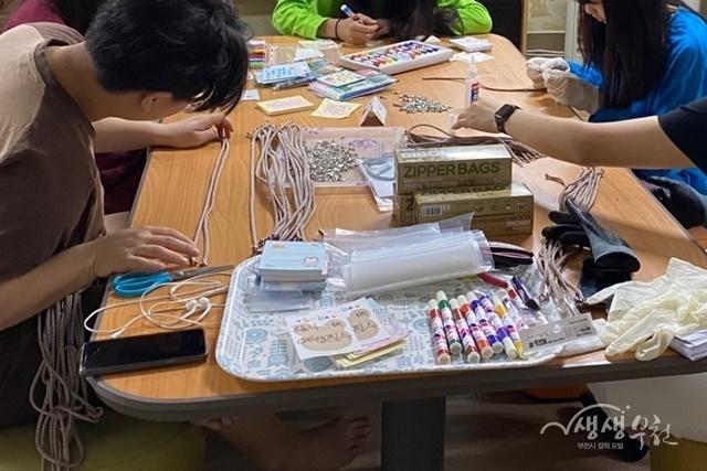 ▲ 부천시일시청소년쉼터에서 마스크 목걸이를 만들고 있는 청소년들의 모습