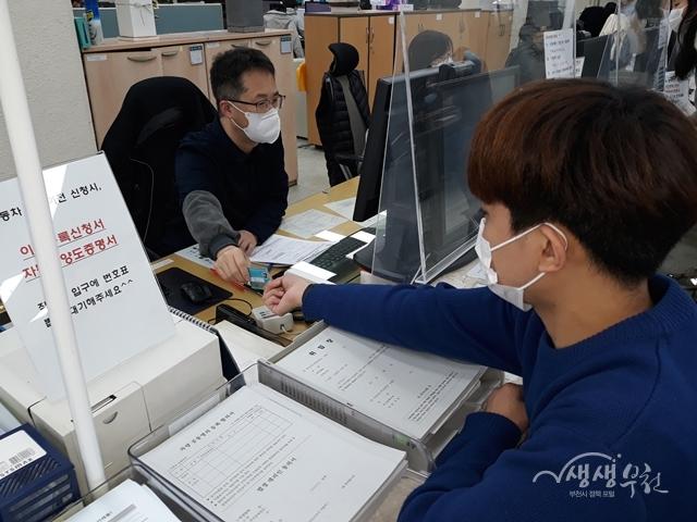 ▲ 차량등록 민원수수료 카드 결제 시스템을 이용하고 있는 시민의 모습