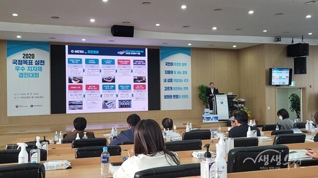 ▲ 부천시에서 지역 주차문제 해결을 위한 부천형 주차로봇 개발사업을 발표하고 있다