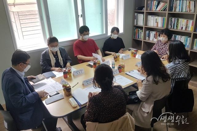 ▲ 지역케어회의 개최 모습
