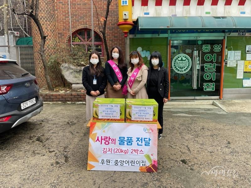 ▲ 지난 18일 부천 중앙어린이집에서 김장김치를 부천동 행정복지센터에 전달하였다.