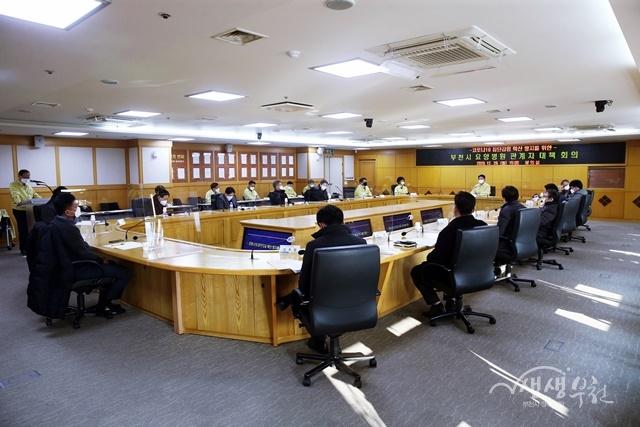 ▲ 12월 28일 창의실에서 개최한 코로나19 대응 특별 대책회의 모습