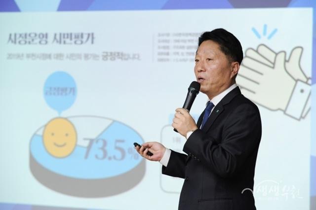 ▲ 시정설명회에서 설명하고 있는 장덕천 부천시장의 모습