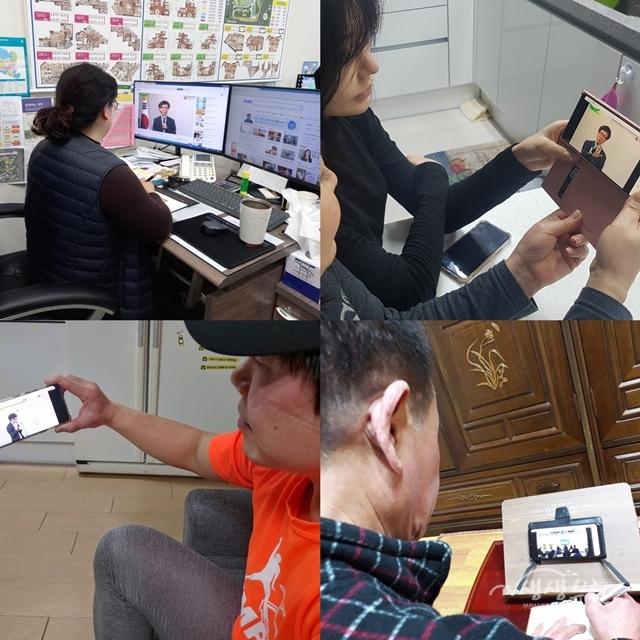 ▲ 건강도시 부천 활동가가 역량강화를 위해 영상 교육에 참여하고 있다.