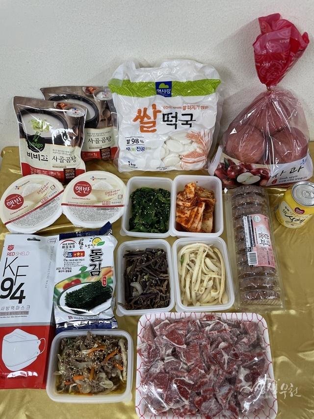 ▲ 원미노인복지관에서 준비한 명절맞이 특식 및 식품꾸러미