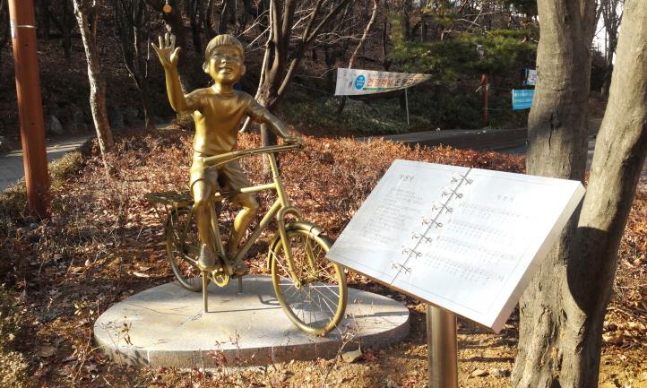목일신공원 내 동시 '자전거' 관련 조형물.
