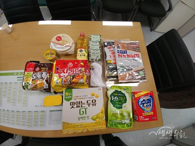 ▲ 혜린교회에서 기탁한 식료품 세트 내용물