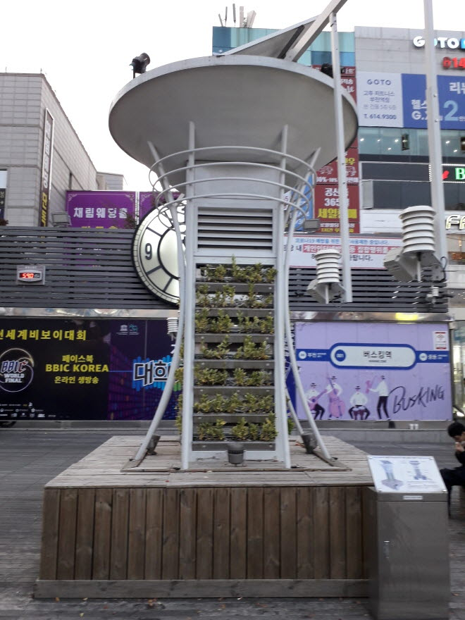 부천역 마루광장에 설치된 타워형 미세먼지 통합 모듈형 저감 장치.