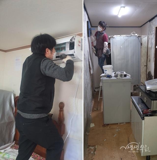 ▲ 집수리 봉사활동 진행 모습