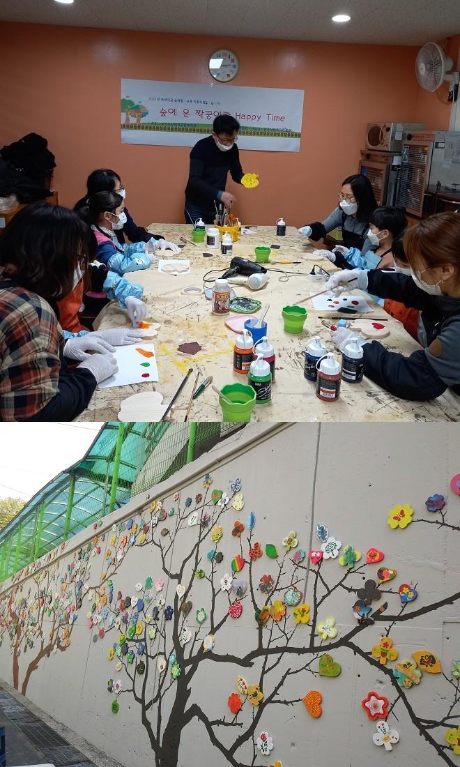 ▲ 지난 3월 장애인과 비장애인이 힘을 모두어 '숲에 온 짝꿍이랑 Happy time'으로 '나무벽화'를 구성하는 모습과 완성된 벽화 모습