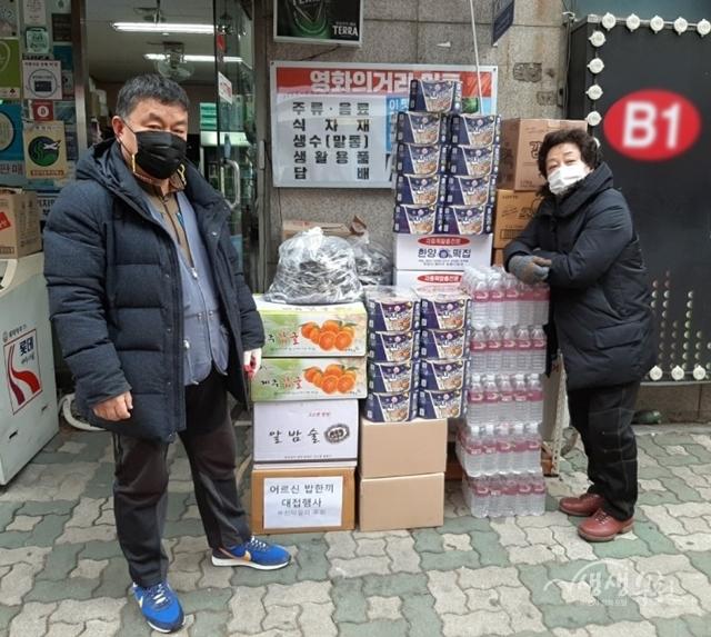 ▲ 후원에 함께한 송내 영화의거리 상인회