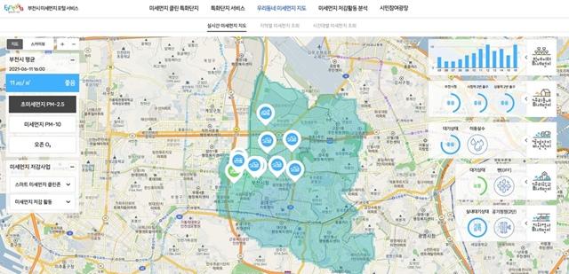▲ 부천시 미세먼지 포털 서비스 실시간 미세먼지 지도