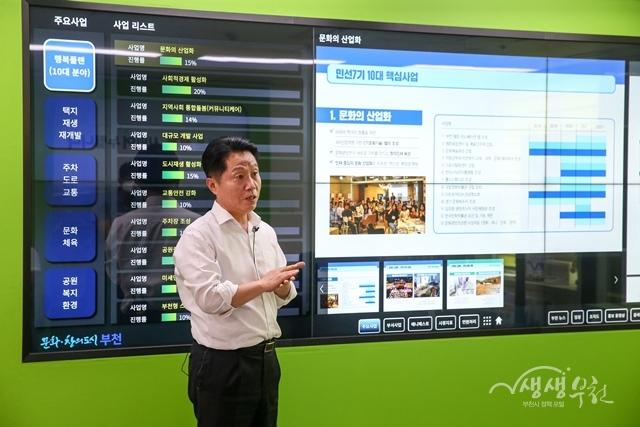▲ 유튜브 라이브 '부천아! 부탁해'를 통해 장덕천 부천시장이 주요 사업에 대해 설명하고 있다