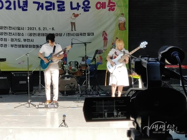 ▲ 예술단체 공연 모습