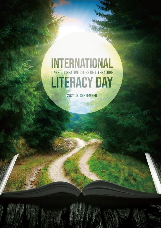 ▲ 2021 세계문해의 날 기념 유네스코 문학창의도시 협력사업 공동 포스터