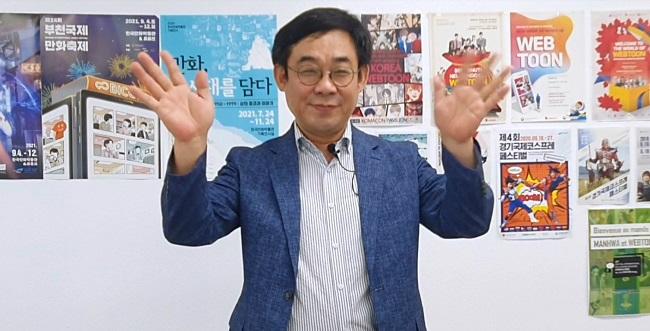 ▲ 제6회 한중일 신인만화가 콘테스트 한국만화영상진흥원 신종철 원장 축사