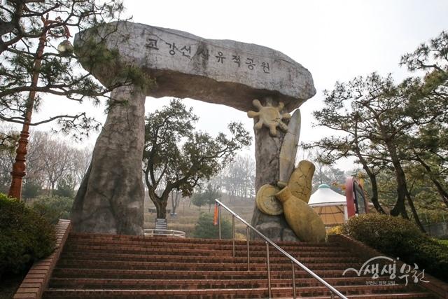 ▲ 마을이음길-고강선사유적공원