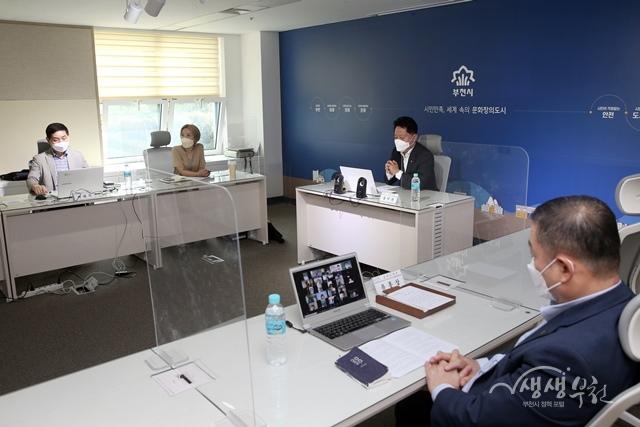 ▲ 부천시청에서 진행한 온라인 발대식 진행 모습