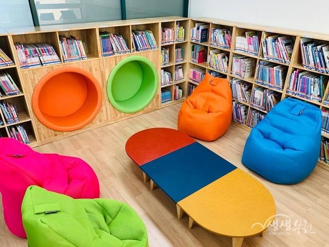 ▲ 리모델링으로 새단장한 사랑나무가족도서관