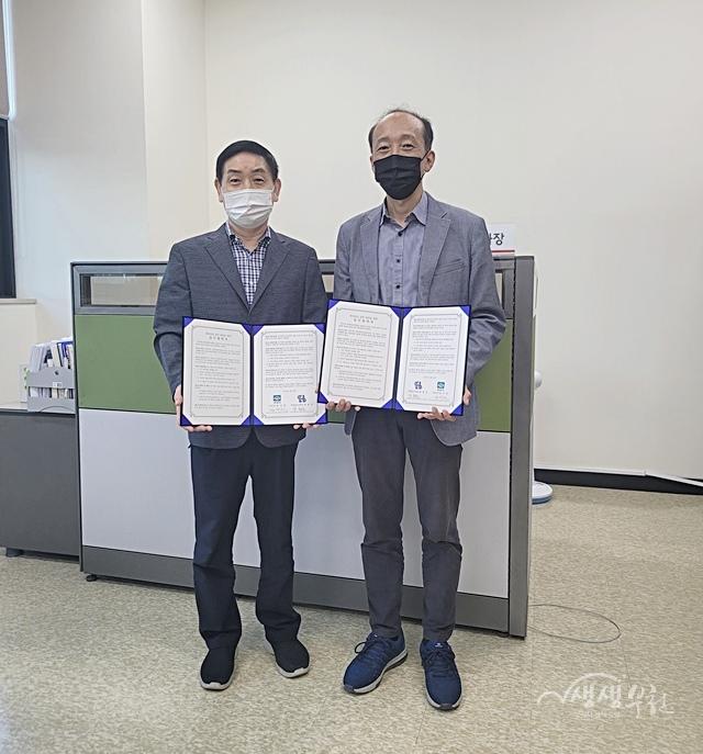 ▲ 부천시는 한국환경보건학회와 환경보건 분야 발전을 위해 지난 30일 비대면 업무협약을 체결했다