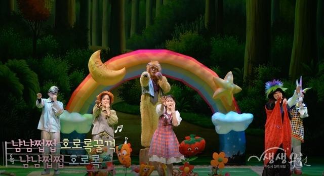 ▲ '건강나라 도로시' 뮤지컬 공연 모습