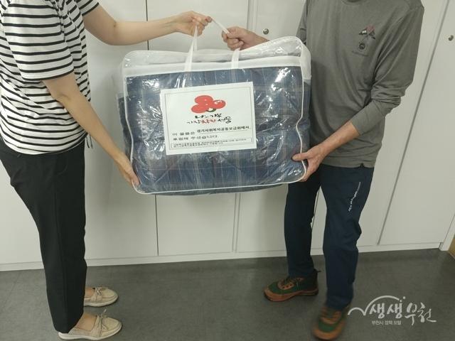 ▲ 부천 동부라이온스클럽(회장 황인식)이 관내 취약계층 이웃을 위해 기부한 이불