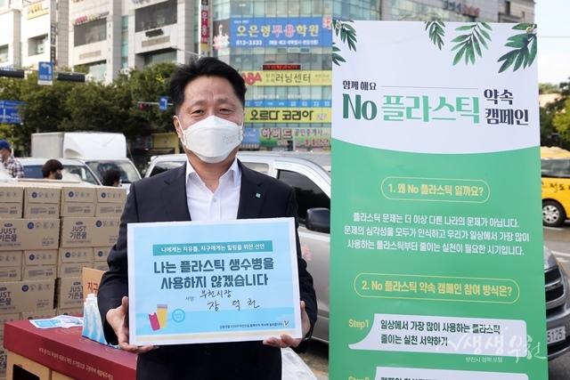 ▲ 장덕천 부천시장이 캠페인 참여 후 기념촬영을 하고 있다
